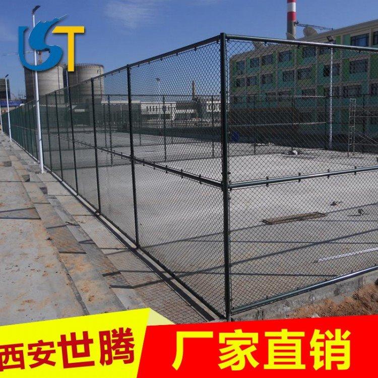 篮球场围网防护网围栏网网球场护栏体育场拦网包塑勾花网护栏网