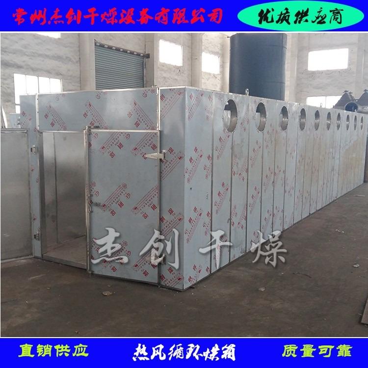原料药干燥机 GMP系列热风循环烘箱 无菌箱式干燥机 杰创干燥