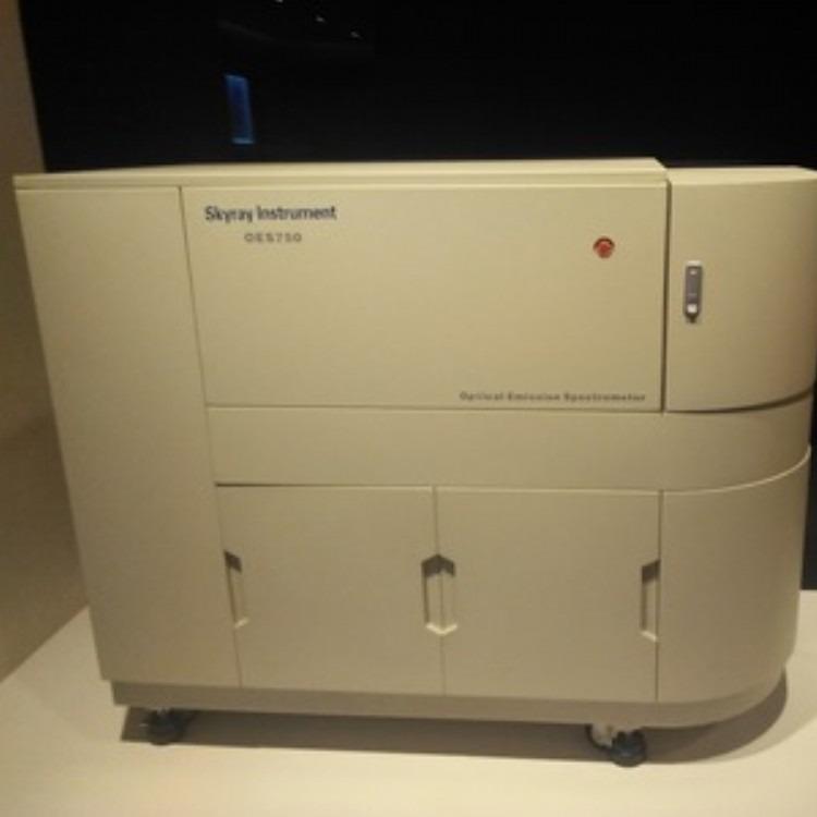 光电直读光谱仪OES1000