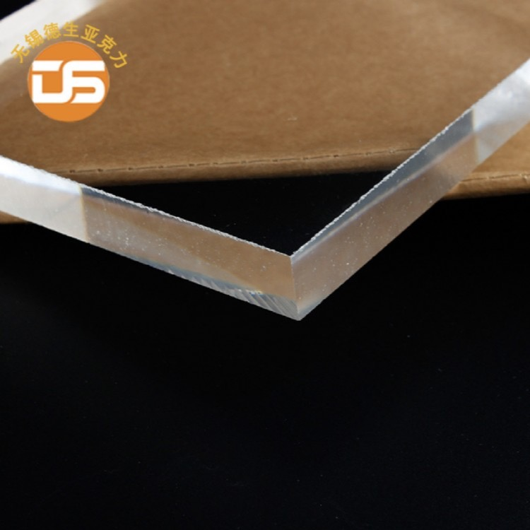 无锡高透明亚克力板有机玻璃高品质厂家