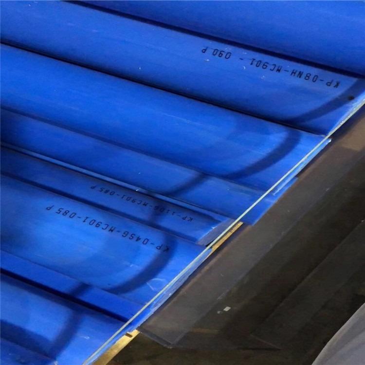 耐磨MC尼龙棒,黑色加纤PA6尼龙棒,白色大直径PA尼龙棒,PA66厂家,全新料PA66板,蓝色PA66尼龙板