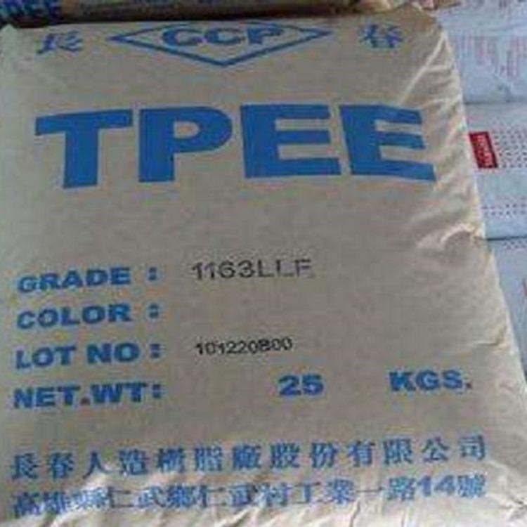 TPEE 美国杜邦 55D 注塑级