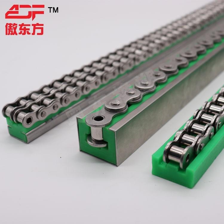 原厂直销 双T型单排链条导轨 直线滑轨 奥东支持按需定做
