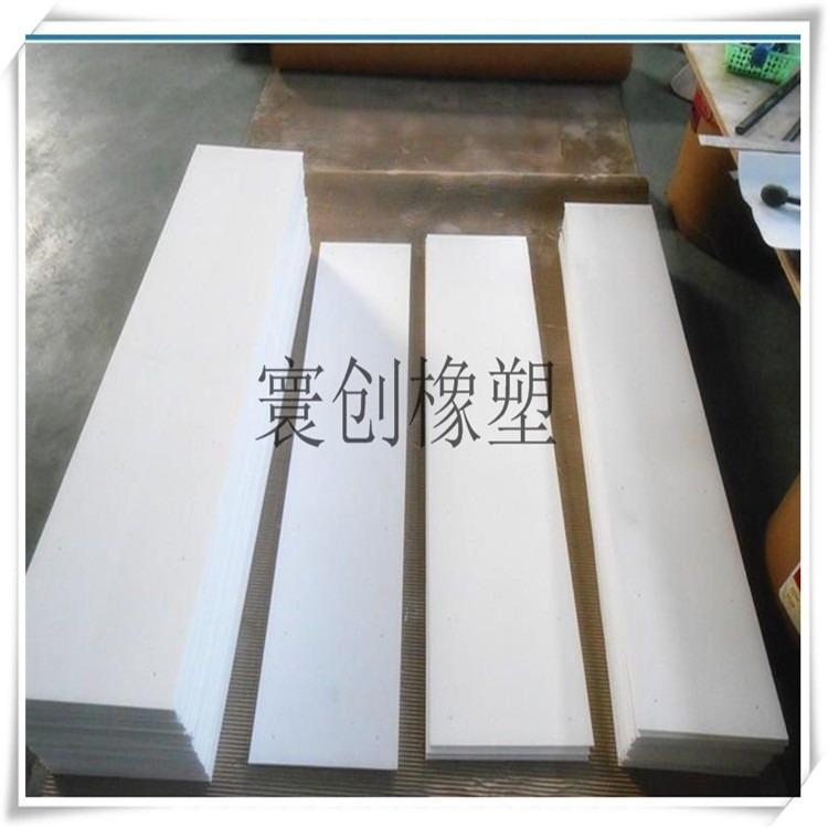 聚四氟乙烯板 5毫米厚聚四氟乙烯板 5mm厚楼梯专用聚四氟乙烯板