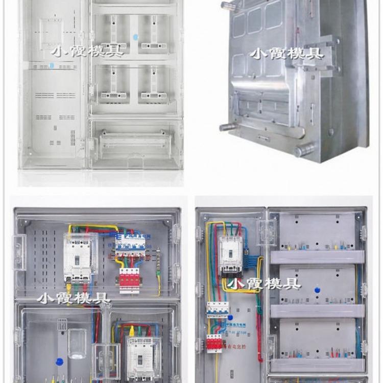 做塑料模具  南网标准三相二位电表箱注射模具加工制造