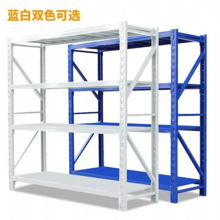 角钢货架 家用储物架置物架