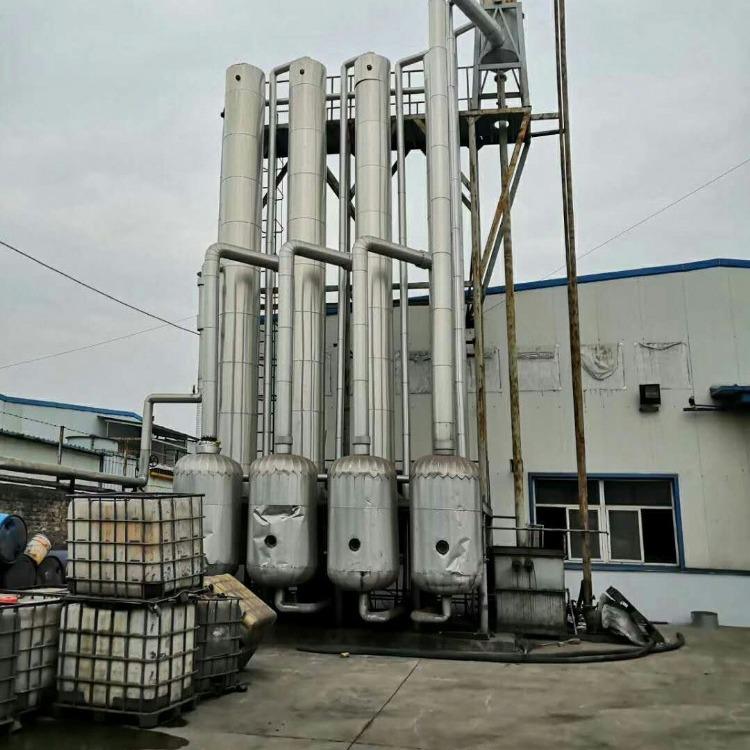 二手单效浓缩蒸发器 环保节能蒸发器 现货二手三效强制循环蒸发器