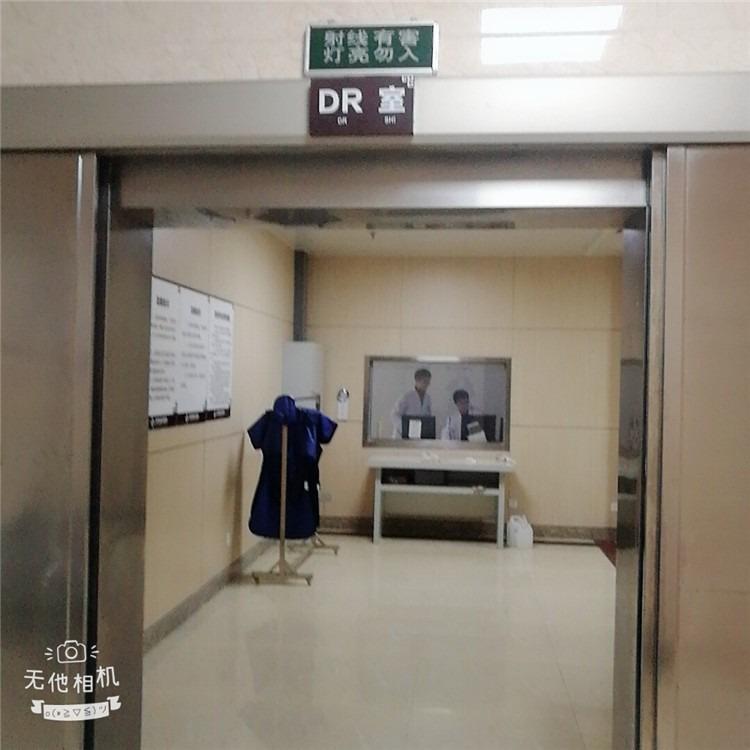 防护门定做医院放射科X光室铅门价格