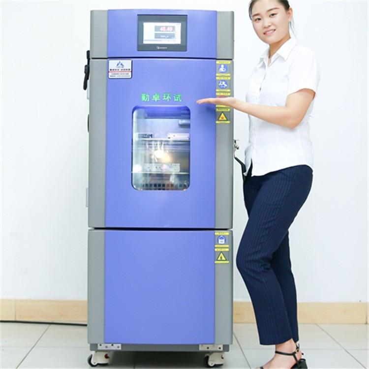 温湿度实验箱 高低温热老化测试箱