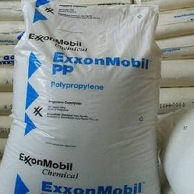 通用塑料PP 美国埃克森美孚 PP8255E1  高刚性纯树脂塑料