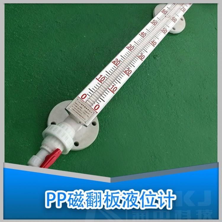 磁翻板液位计厂家 优质品牌 润中仪表