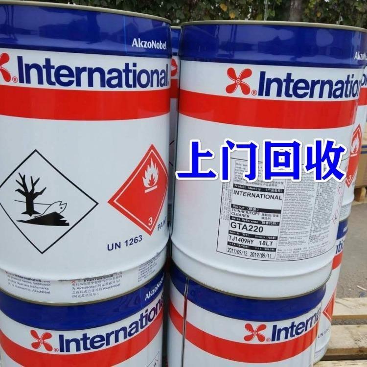 回收醇酸油漆 油漆回收最专业 面向全国回收油漆 华恒