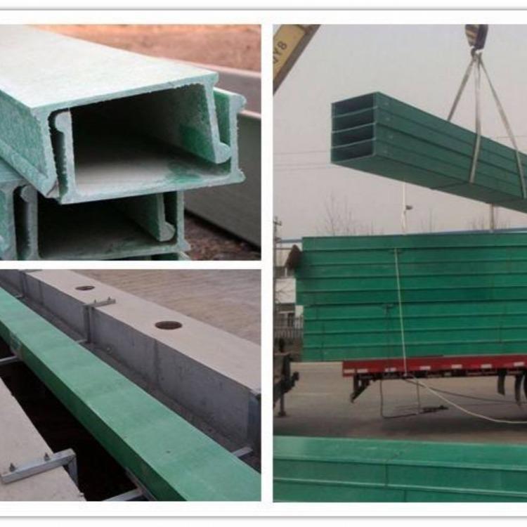 耐腐蚀桥架 化工厂槽式电缆桥架 耐腐蚀桥架规格尺寸