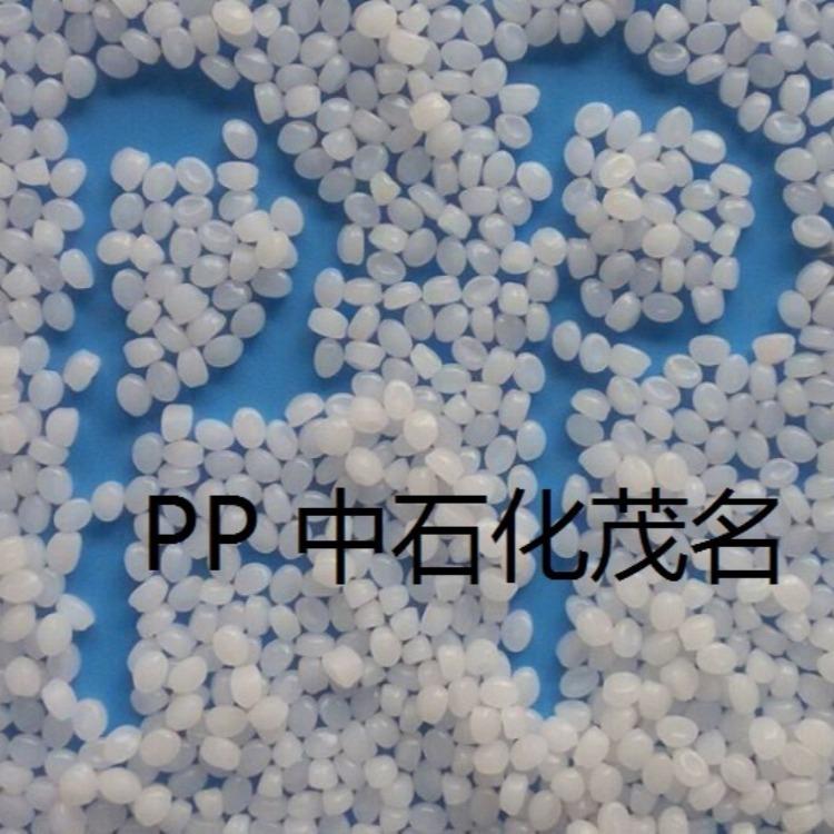 薄膜级-农用薄膜,LDPE/燕山石化/LD100AC 吹塑级原料