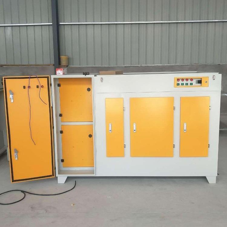UV光解除臭设备 低温等离子净化器厂家 旋力环保 光解一体机除臭净化器