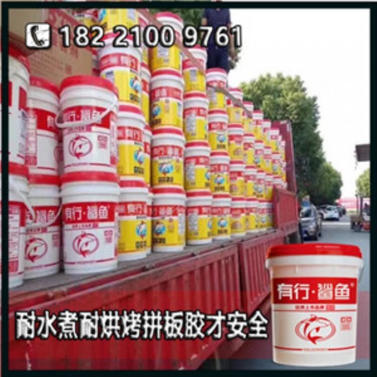 榉木拼板胶,实木拼板胶工厂,双组份拼板胶固化剂批发价格