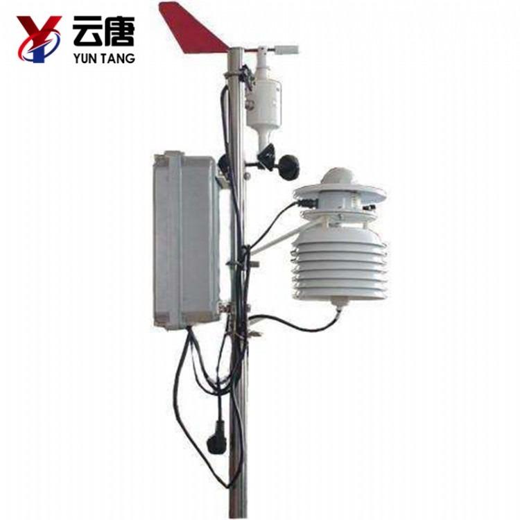 自动气象观测系统-YT-QX06自动气象观测系统-自动气象观测系统