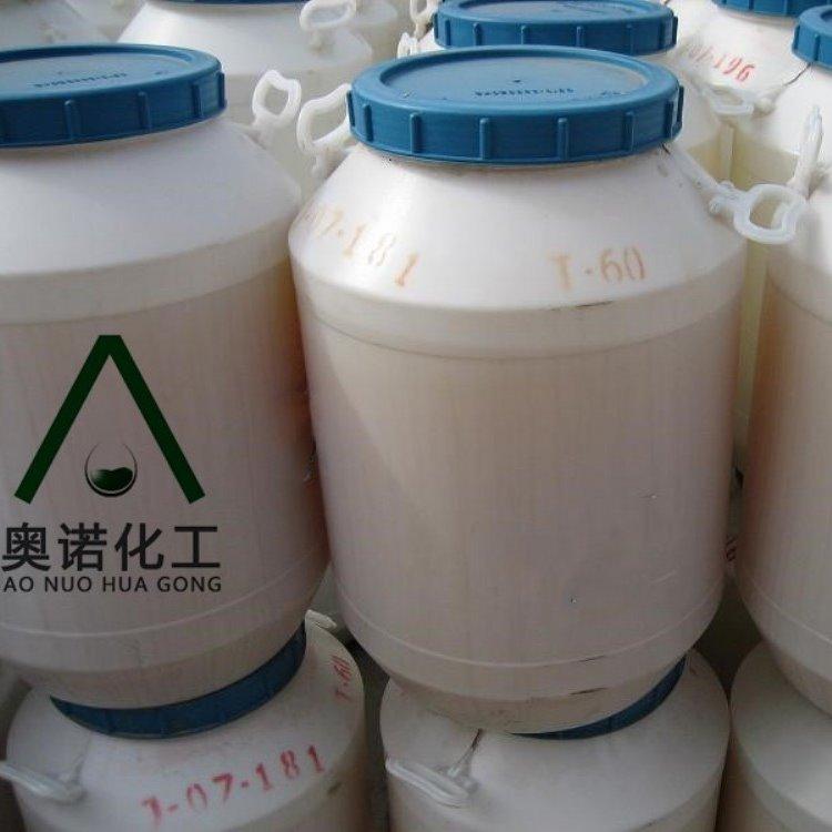 吐温T-60,吐温60,tween60,聚氧乙烯(60)山梨醇酐单硬脂酸酯