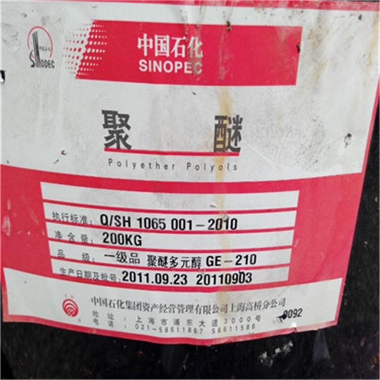 襄樊回收化工废料公司铭途回收电镀原料