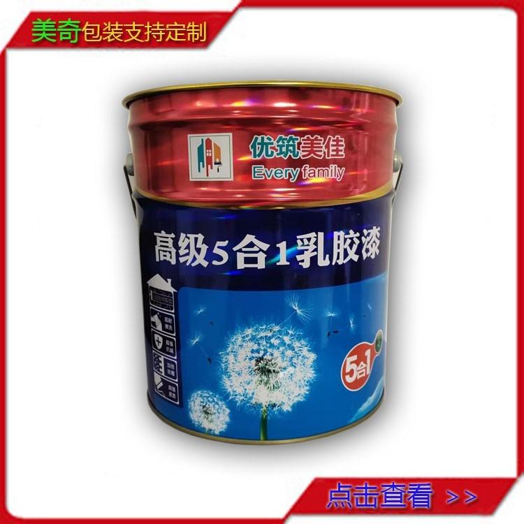 乳胶漆包装桶生产厂家