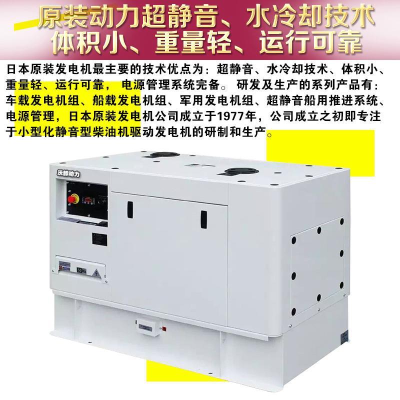 700千瓦广西玉柴柴油发电机组 200kw 柴油发电机组 功率柴油发电机组 功率