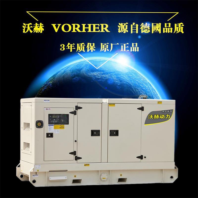 200KW康明斯柴油发动机发电机200kw 柴油发电机组柴油发电机组