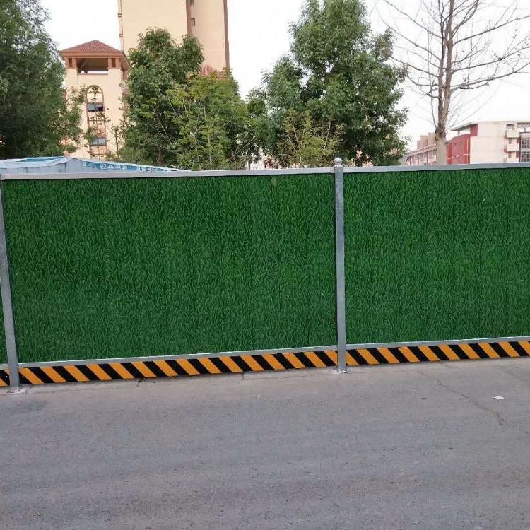 优质围挡 绿色围挡 建筑围挡 金丝厂家出售 欢迎选购