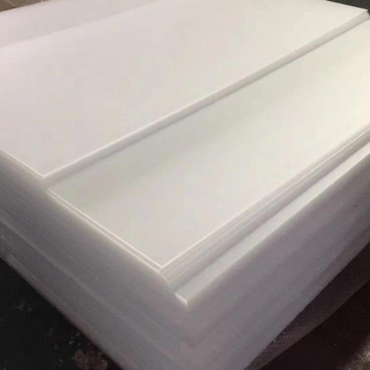 阳泉亚克力板 有机玻璃 亚克力片材 亚克力 板绝缘材料亚克力板