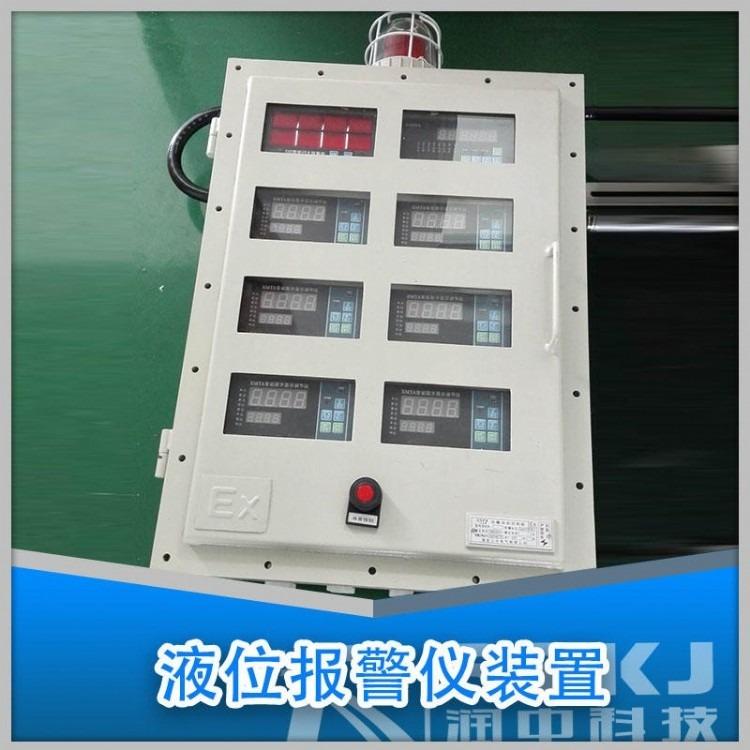 润中仪表 液位显示报警控制器,液位控制报警器,液位报警控制器厂家直销