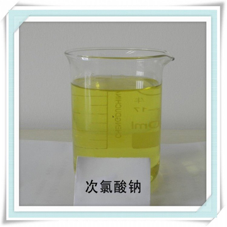大量供应次氯酸钠 次氯酸钠国批发 次氯酸钠