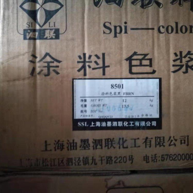 高价回收虹牌玻璃鳞片  虹牌玻璃鳞片回收厂家  玻璃鳞片涂料回收价格