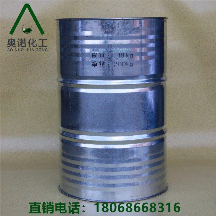 厂家供应 造纸消泡剂XS-01,造纸专用消泡剂XS-02,水溶性消泡剂