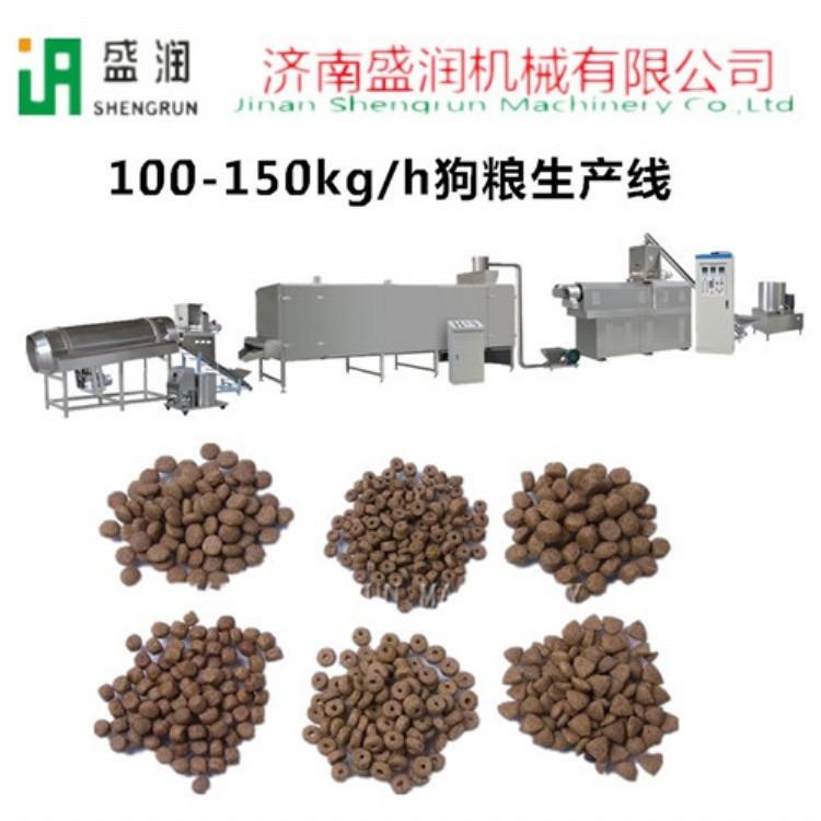 狗粮加工设备生产流程