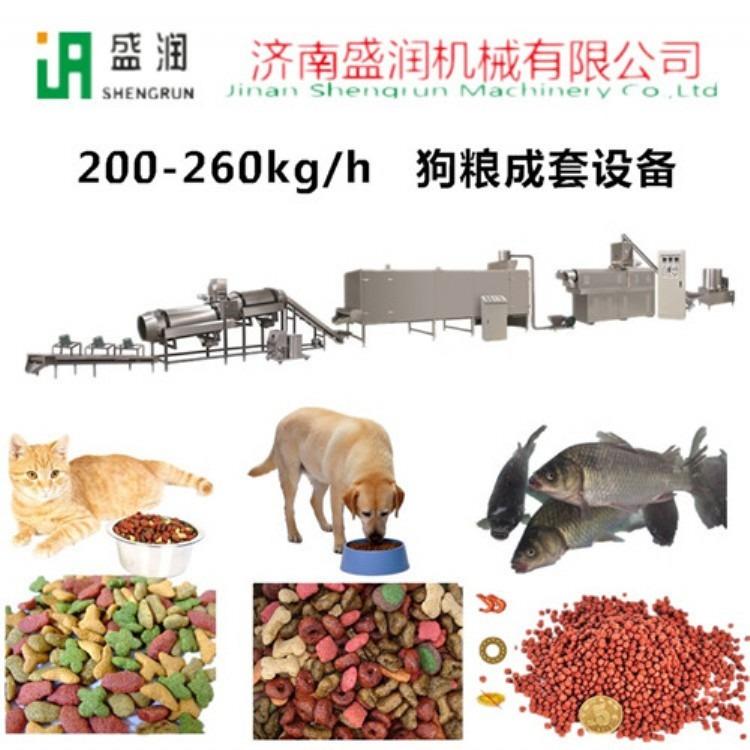 大型狗粮机械设备生产线