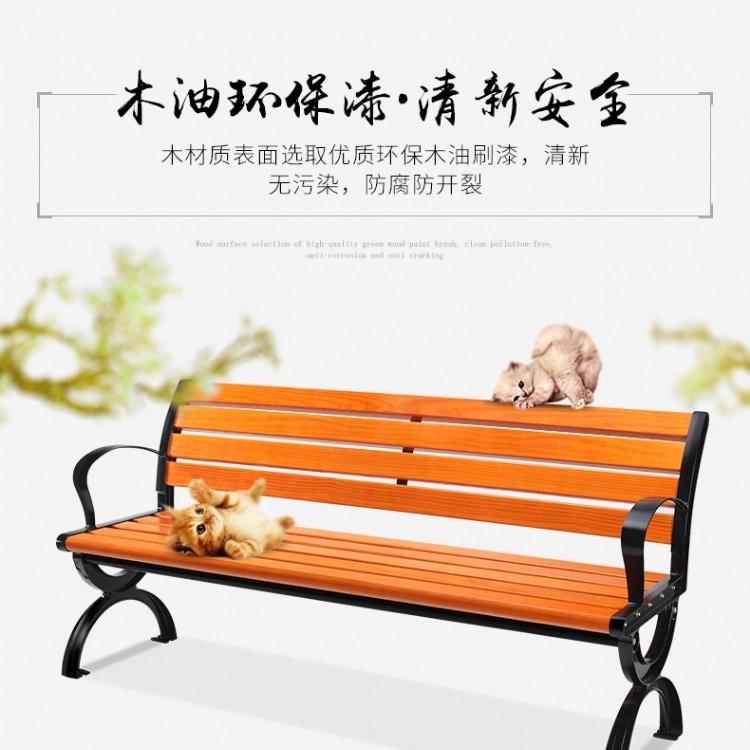 木塑椅 户外公园座椅 美森户外座椅定制直销