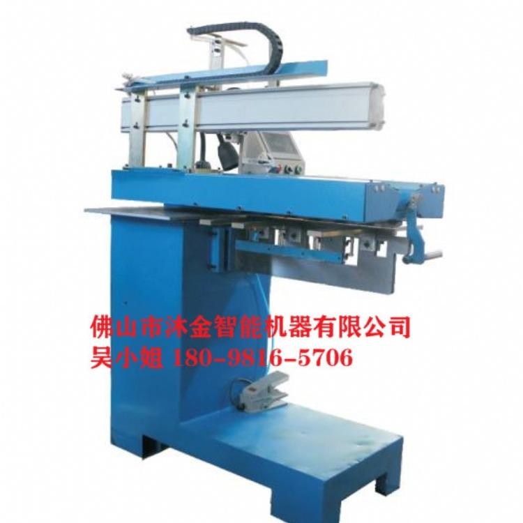 佛山沐金 直缝自动焊接机. 直缝氩弧焊焊接专机 不锈钢水槽自动焊接设备公司