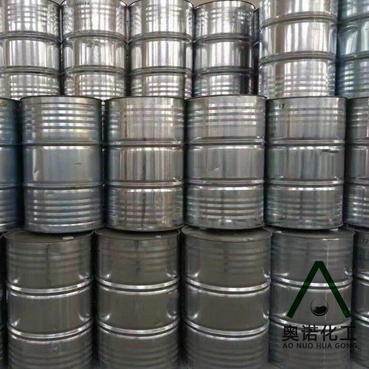 供应 增溶剂S-15,电镀光亮剂的增溶剂S-15