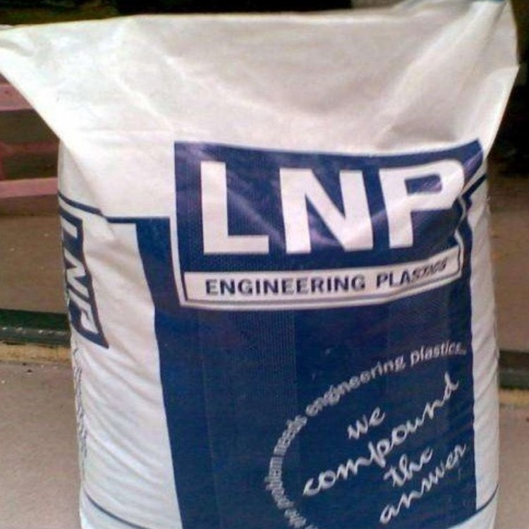PA66/美国液氮/RC1003 增强级 塑胶原料