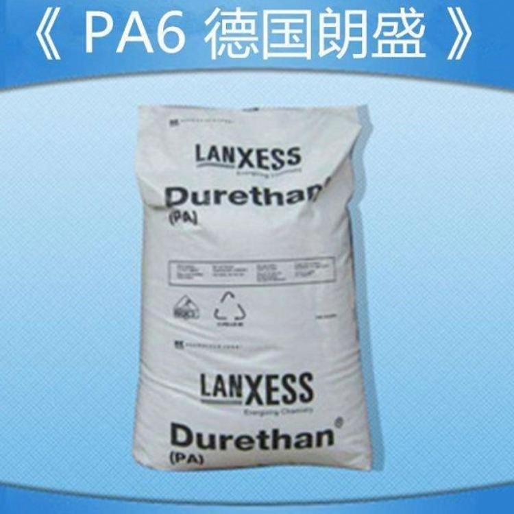 高流动注塑级PA6纯树脂供应PA6/德国朗盛/BG30X 塑胶原料