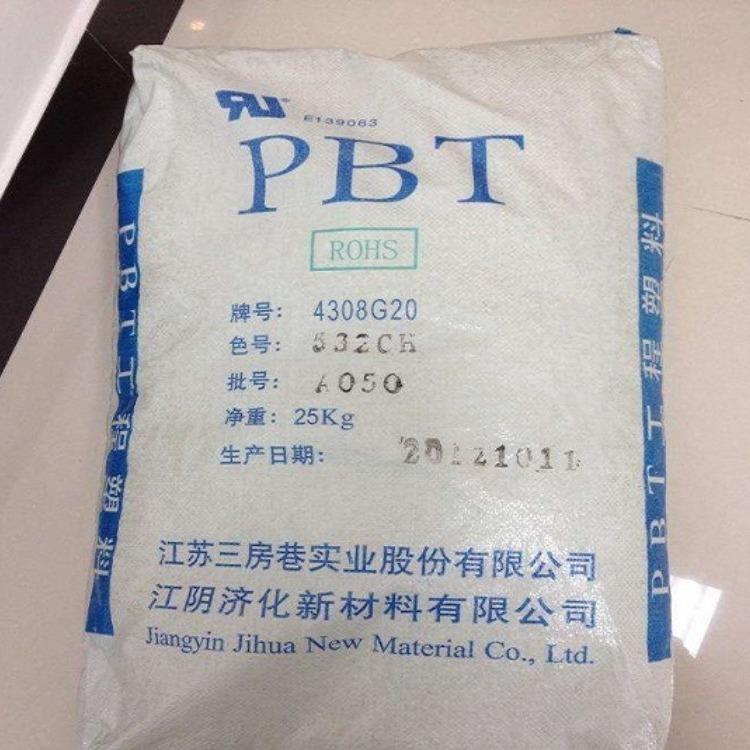 PBT 杜邦(欧洲) S600F10BK 塑胶原料