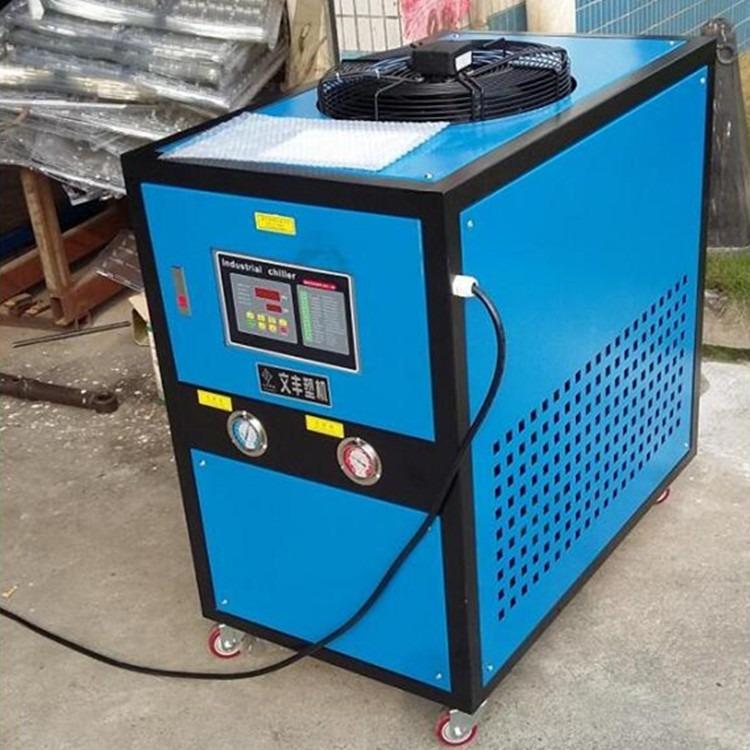 供应广西贵港风冷式冷水机 3匹 5匹风冷式冻水机 注塑模具制冷机器冻水机