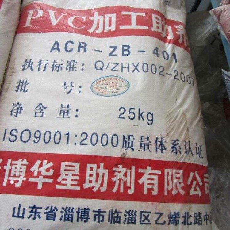 回收复合铅稳定剂 塑料助剂回收