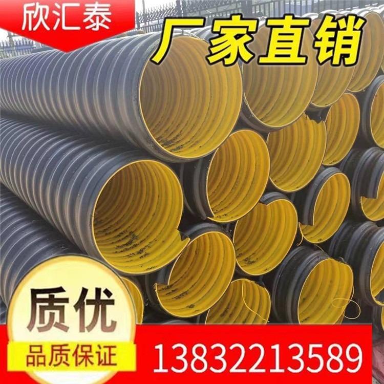 厂家直销pe钢带管 多规格增强螺旋波纹管300mm钢带波纹管排污管