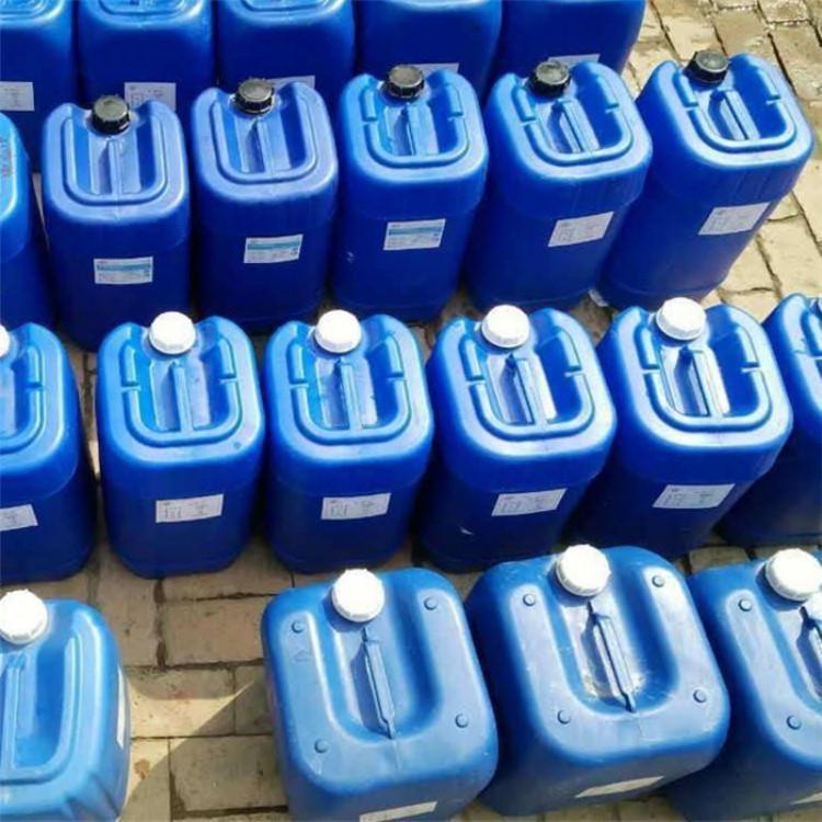 阳泉锅炉清洗剂  设备除锈清洗剂就选开碧源