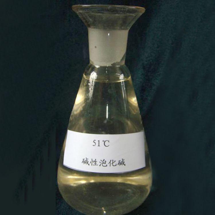 硅酸钠厂家 硅酸钠 工业级 硅酸钠溶液 硅酸钠厂家批发