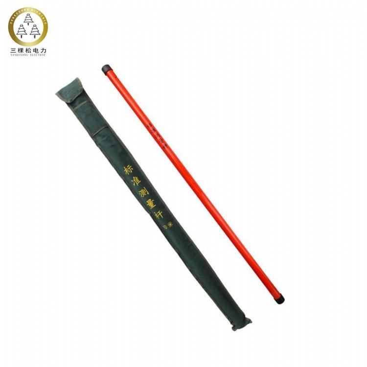 三棵松 生产销售伸缩式测高杆 电力绝缘测距杆