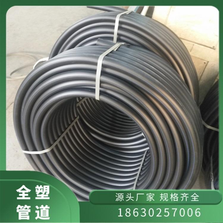 全塑专业生产各种型号HDPE给水管定做各种规格国标PE给水管DN1000PE给水管