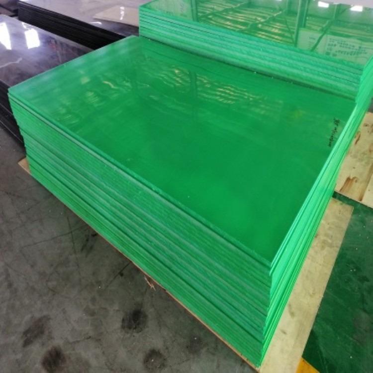 加工定制乳白色PP板 白色PP板材 聚丙烯塑料板 PP塑料板