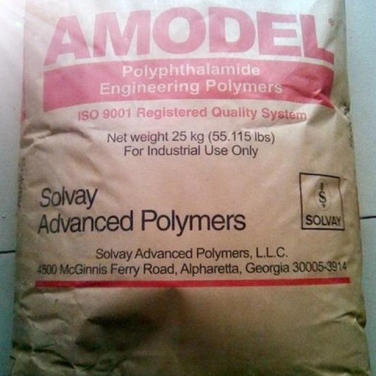 现货供应PPA/瑞士EMS/GVX-5H 塑胶原料