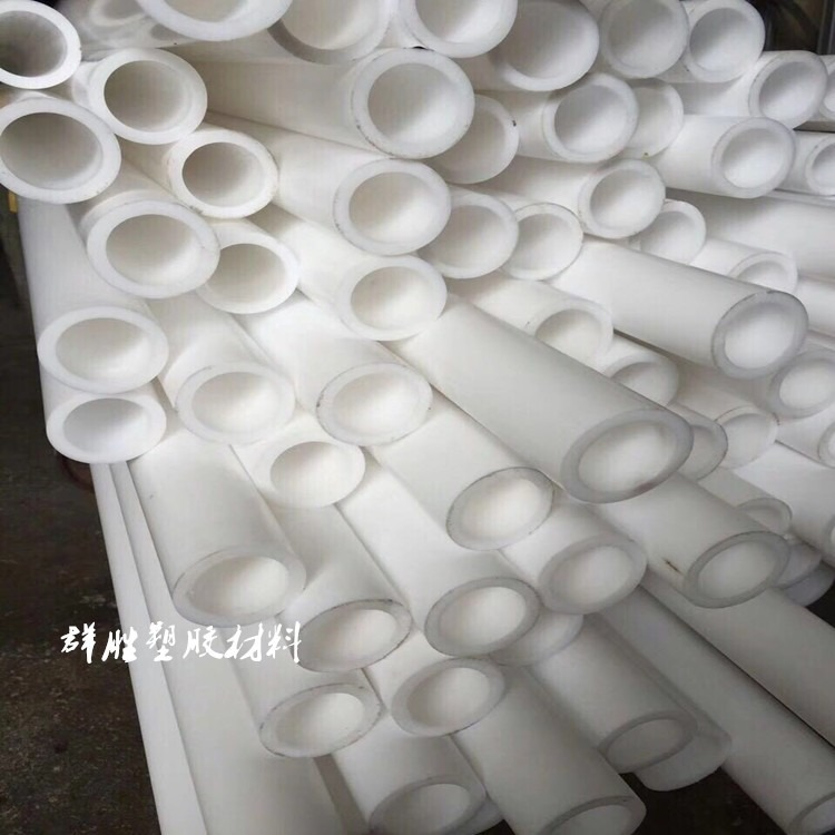 德国聚四氟乙烯管  进口聚四氟乙烯管  耐高温100-380度聚四氟乙烯管